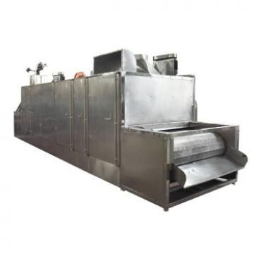 Commercial Automatic Tunnel Microwave Dryer Rice Curing Machine